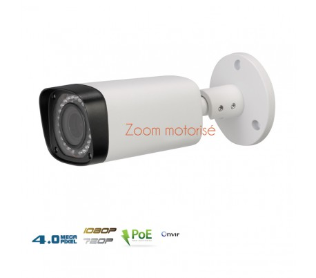cam ra ip de surveillance avec zoom motoris 2 8 12mm autofocus. Black Bedroom Furniture Sets. Home Design Ideas