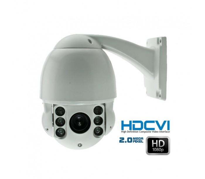 Cam ra ptz de surveillance hdcvi 5 50mm ext rieure 2mp for Video surveillance exterieure