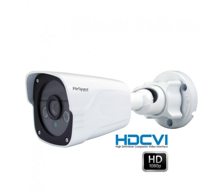 Camera hd 1080p focale ir 30 m - Camera surveillance exterieur ...
